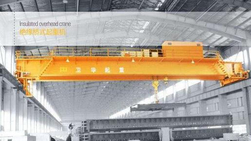 smaller crane